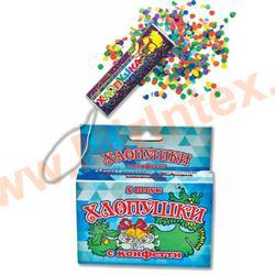 Русский фейерверк Хлопушка 70 мм конфетти (упаковка 5 шт.)
