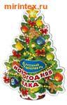 Русский фейерверк Пиротехнический фонтан Новогодняя Ёлка