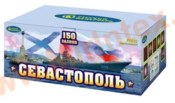 """Русский фейерверк """"Севастополь"""" (1""""х150)"""
