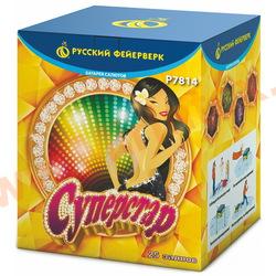 """Русский фейерверк Суперстар (1,2"""" х 25)"""