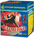 "Русский фейерверк ""Фламенко"" (1.2""х25)"