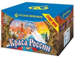 """Русский фейерверк """"Краса России"""" (1.2"""" х 100)"""