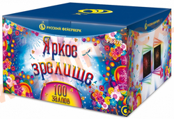 "Русский фейерверк ""Яркое зрелище"" ( 1,2 "" х 100)"