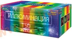 "Русский фейерверк ""Иллюминация"" (1.2""х150)"