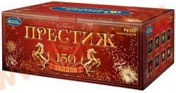 "Русский фейерверк ""Престиж"" (1.2""х150)"