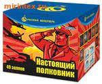 """Русский фейерверк """"Настоящий полковник"""" (1.8""""х49)"""