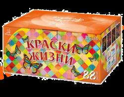 """ФейерЛэнд """"КРАСКИ ЖИЗНИ"""" (0.8"""" х 88)"""