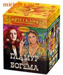 "Русская пиротехника Салют Гламур и богема (0,8"" х 49)"