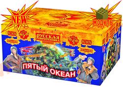 "Русская пиротехника ""Пятый океан"" (1.2"" х 100)"