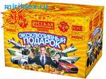"""Русская пиротехника Салют Эксклюзивный подарок (114 х 1.2"""",1.75"""")"""