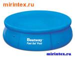 Bestway Тент для круглого бассейна с надувным кольцом 244 см