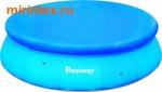 Bestway Тент для круглого бассейна с надувным кольцом 457 см