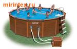 INTEX Бассейн каркасный круглый 569х135 см (видео, песочный фильтр-насос 4,5м3/ч + хлорогенер., лестница, настил, тент, набор для чистки, волейб.сетка)