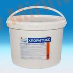 Маркопул-Кемиклс Хлоритэкс гранулы (ведро 9 кг)