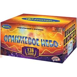 "Русский фейерверк ""Оранжевое небо"" (1""х136)"