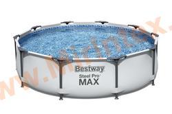 Bestway Бассейн каркасный круглый 305х76см с фильтр-насосом 1250 л/ч