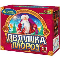 """Русский фейерверк """"Дедушка мороз"""" (1.25""""х24)"""
