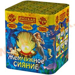"""Русская пиротехника """"Жемчужное сияние"""" (1""""х25)"""