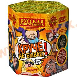 "Русская пиротехника ""Круче не бывает"" (1.2""х19)"