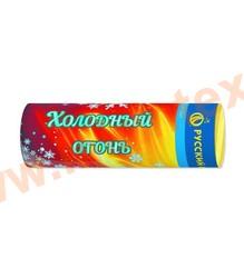 """Русский фейерверк Сценический фонтан """"Холодный огонь"""""""