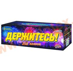 """Русский фейерверк Держитесь!(0,8"""" х 258 )веерный"""