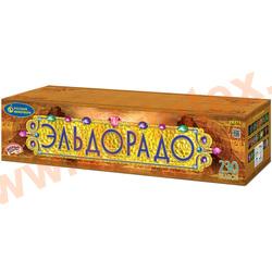 """Русский фейерверк Эльдорадо ( 0,8""""; 1"""" х 230 )веерный"""