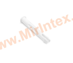 INTEX Штифт для фиксации горизонтальных балок к тройникам в круглых бассейнах