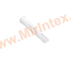 INTEX 12136 Штифт для фиксации горизонтальных балок к тройникам в круглых бассейнах