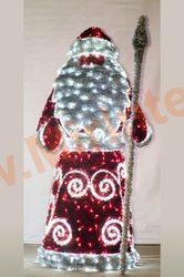 Световая фигура «Дед Мороз»