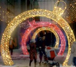 """Светодиодная арка """"СА-6"""""""