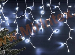 "Гирлянда бахрома ""Сосулька"" 3х0.7 м 300 LED 190 ламп (белая/холодная)"