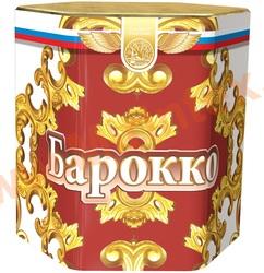 "Салют России Фейерверк Барокко (0,75"" х 19)"