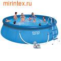 INTEX Бассейн надувной 549 х 122 см (фильтр-насос 5678 л/ч. 220 В, лестница, настил, тент)